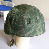 Чехол камуфлированный к шлему общевойсковому 6Б7-1М. Шлевки для установки растительности.