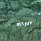 Чехол камуфлированный к шлему общевойсковому 6Б7-1М. Обозначение типоразмера.
