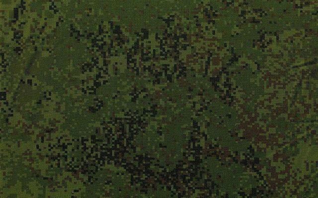Ткань арт. С 905 ВО КМФ (водоотталкивающая отделка, камуфлированная расцветка)