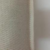 Подушка ватная, ТУ 78-502-80 изв. 1,2,3,4. Обработка открытого края наволочки накладным швом.