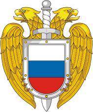 Герб Федеральная служба охраны