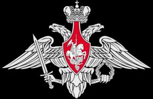 Герб Министерства Обороны Российской Федерации