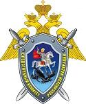 Герб Следственный комитет РФ